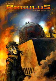 ReguluS : comic cover