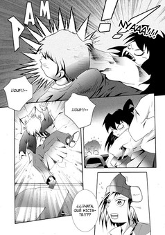 Petit Bouche : manga cover