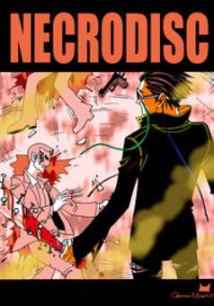 NECRODISC : manga couverture
