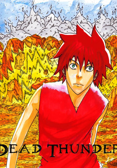 Dead Thunder : manga portada