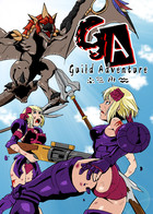 Guild Adventure: couverture