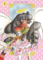 Love Luna: Il·lustracions: couverture