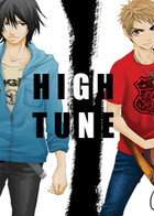 HIGH TUNE: couverture