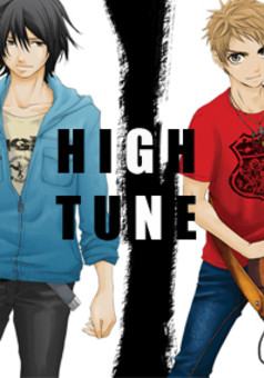 HIGH TUNE : manga cover