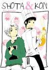 Shota y Kon