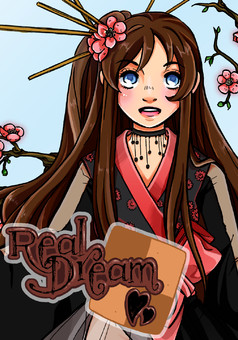 Real Dream : manga portada