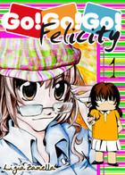 Go!Go!Go! Felicity: cover