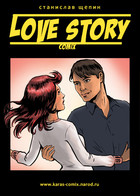 Love Story: couverture