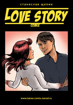 Love Story : comic cover