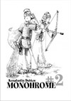 Monochrome #2