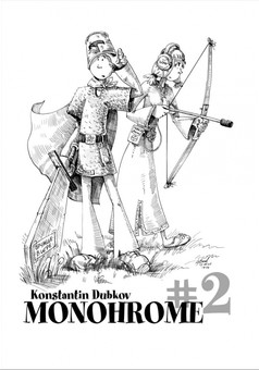 Monochrome #2 : comic couverture