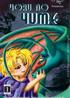 Yoru no Yume: cover
