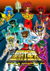 Saint Seiya Ultimate: couverture