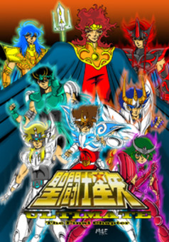 Saint Seiya Ultimate : manga cover