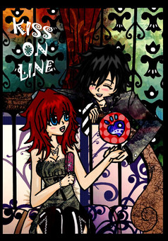 KISS ON LINE : manga portada