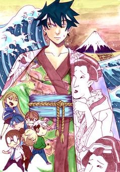 Celestial Beast : manga cover