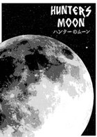 Hunter´s Moon: cover