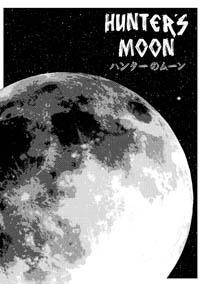 Hunter´s Moon: portada