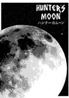 Hunter´s Moon : manga cover