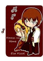 Karasu no Hane: couverture