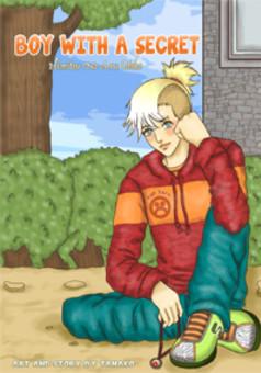 Boy with a secret : manga portada