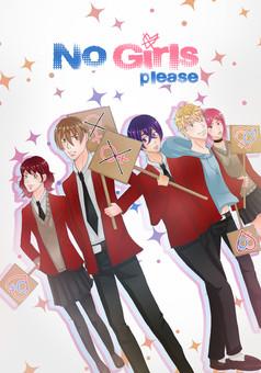 NO Girls please ! : manga couverture
