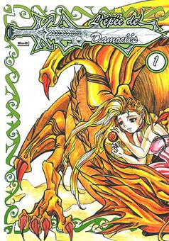 L'épée de Damoclès : manga couverture