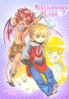 Mischievous Love : manga cover